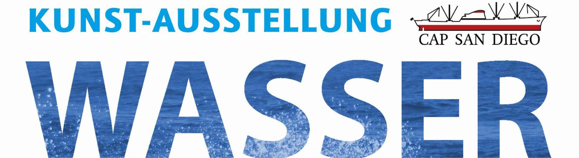 KulturWerk Rahlstedt unterwegs